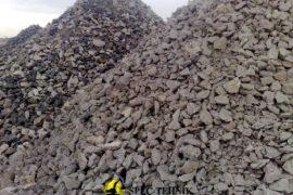 Дробленный бетон купить